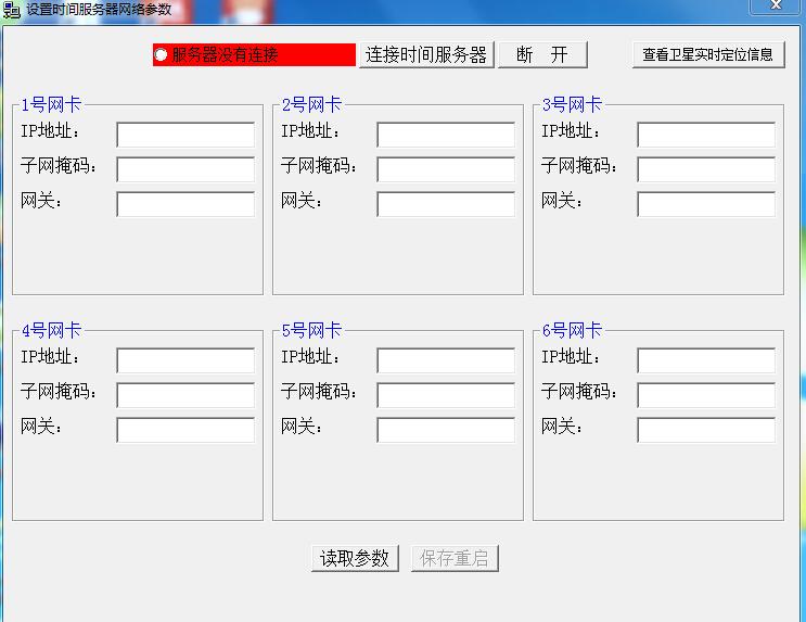 6網口時間服務器參數設置.jpg