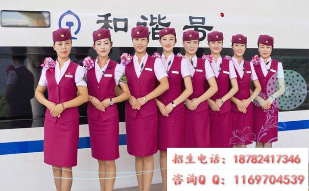 成都郫县铁路机电工程学校铁路客运专业怎么样