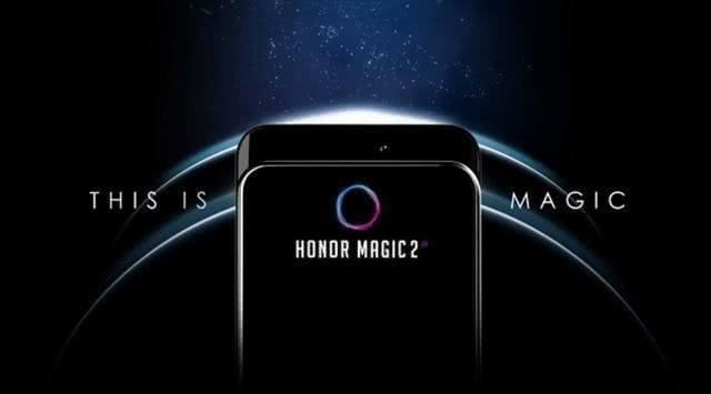 荣耀Magci2真机曝光 上市时间公布妥妥iPhone风