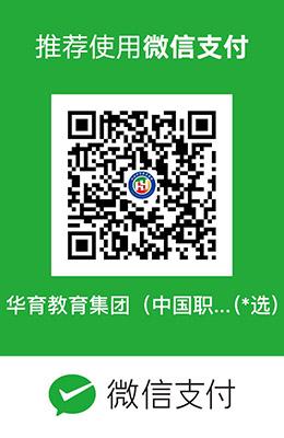 微信支付二维码s.jpg