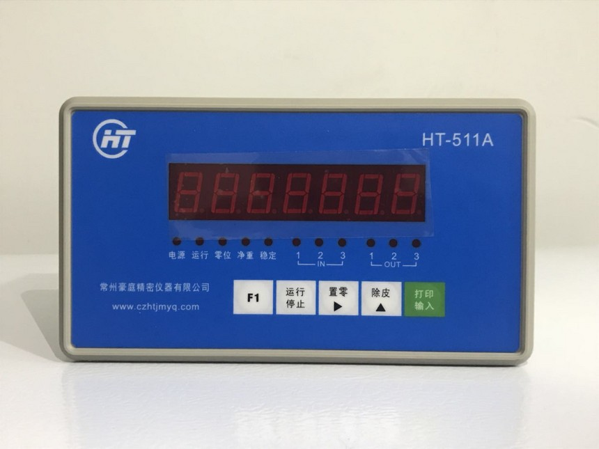 仪表HT-511B (2).jpg