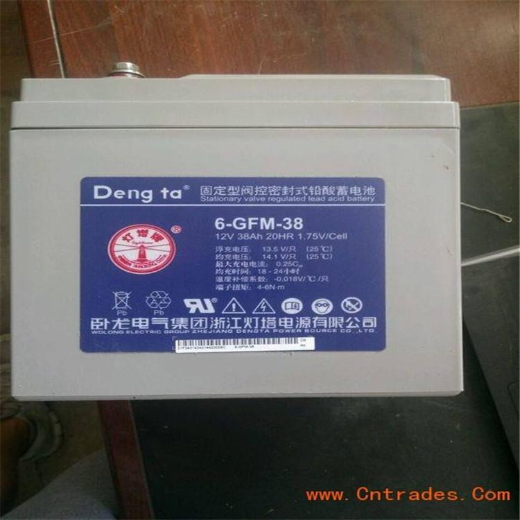 灯塔蓄电池12V38AH规格参数