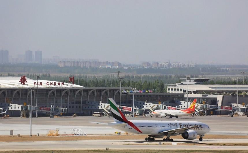 银川国际机场.jpg