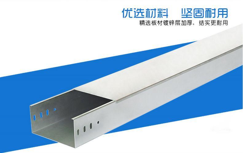 泰瑞安槽式电缆桥架优选材料,坚固耐用