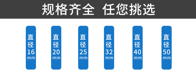KBG管产品规格参数