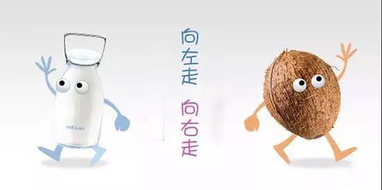 可可那特椰子牛乳跨界组合饮品助力经销商特赚