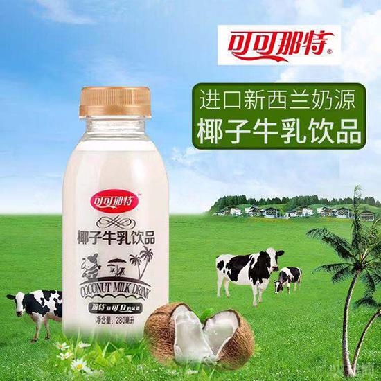 进口新西兰奶源