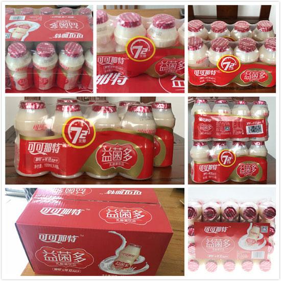 整箱批发酸奶饮料