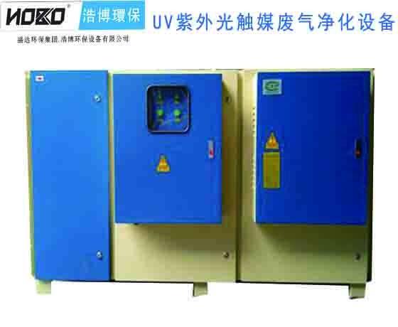 UV紫外光触媒废气净化设备