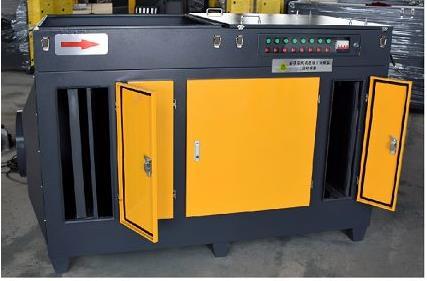 UV紫外光触媒废气净化处理设备