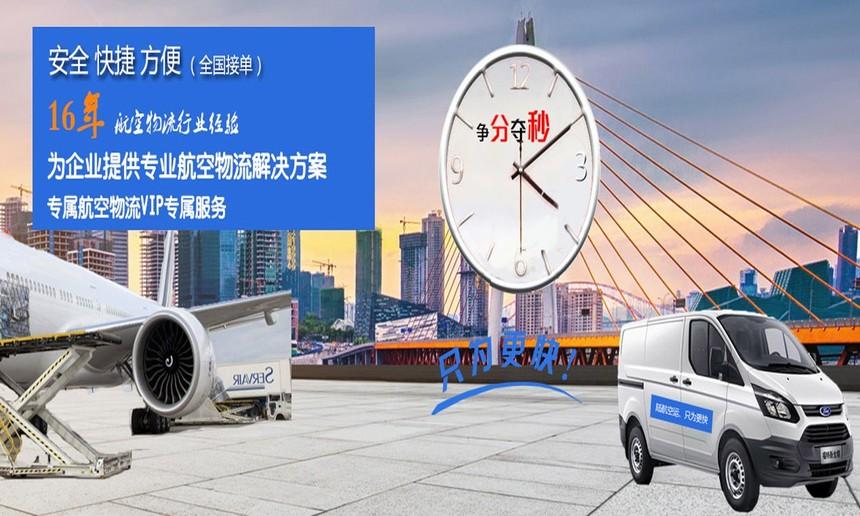 杭州宠物托运宠物检验单