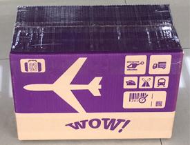 杭州航空物流包裹