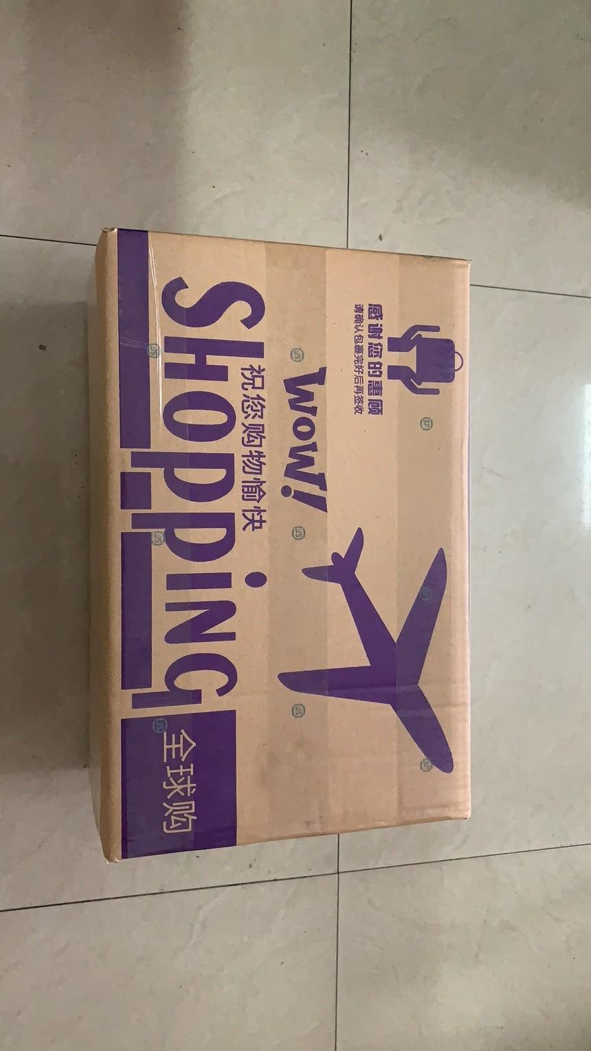 杭州到成都航空货运