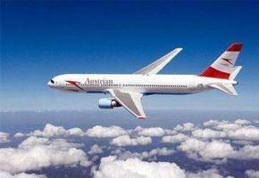 杭州航空物流公司