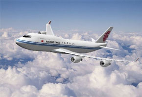 杭州航空托运公司