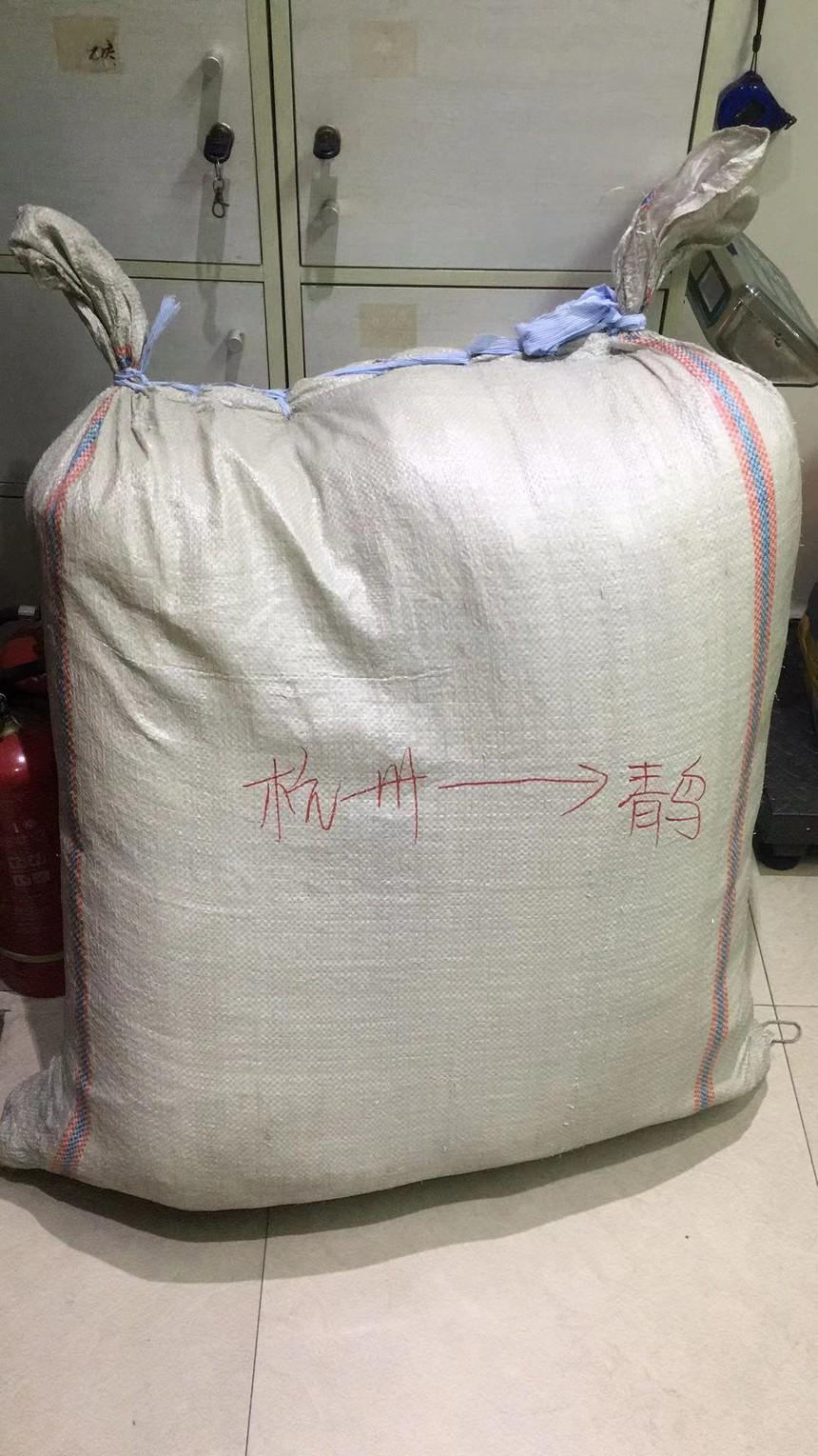 杭州到青岛航空货运