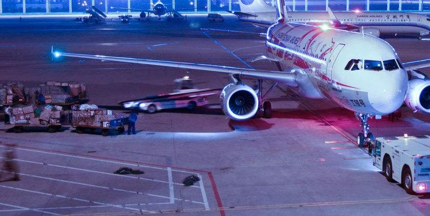 杭州生鲜空运
