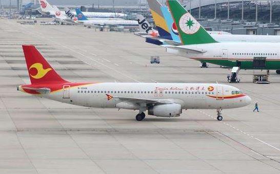 杭州航空货运