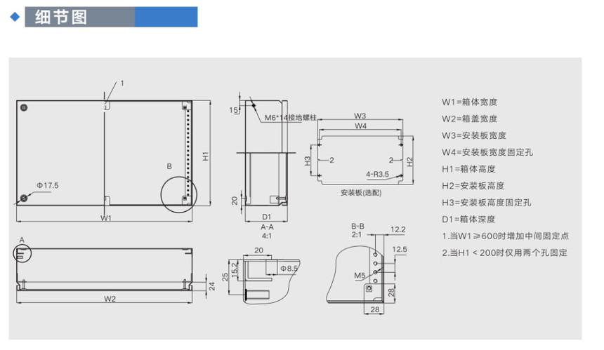 细节图01.jpg