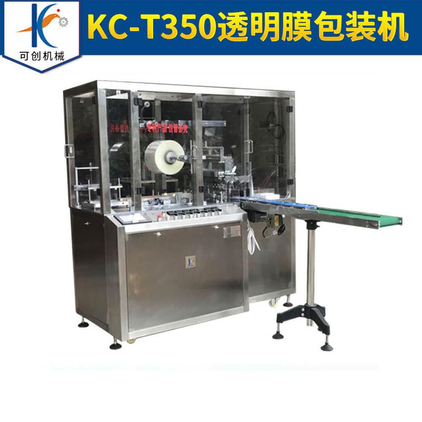 KC-T350透明膜包裝機1.jpg