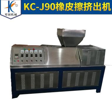 橡皮擦机械生产厂家