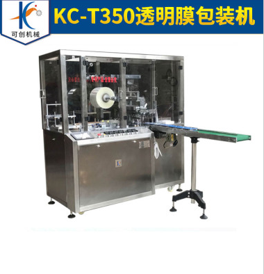 透明膜包装机用途