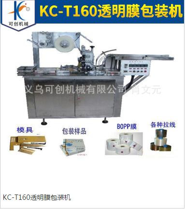 浙江自动包装机厂家