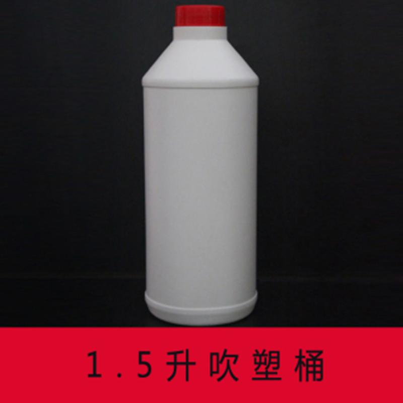 1.5L吹塑桶