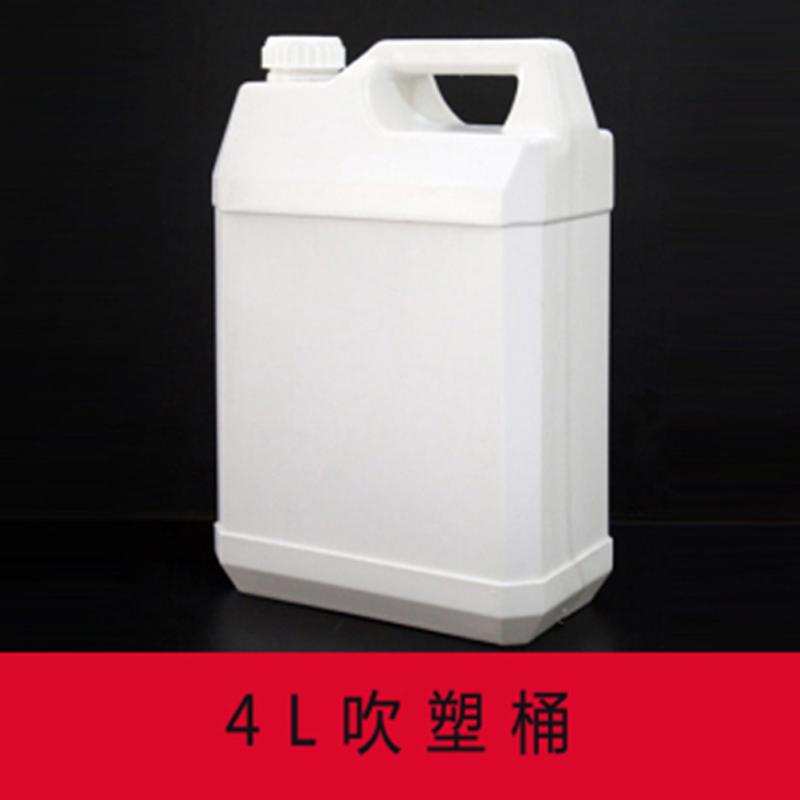 4L吹塑桶
