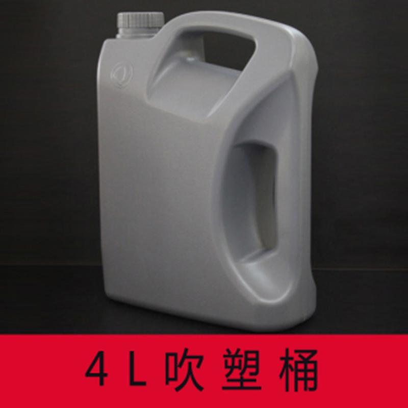 4L吹塑桶廠家