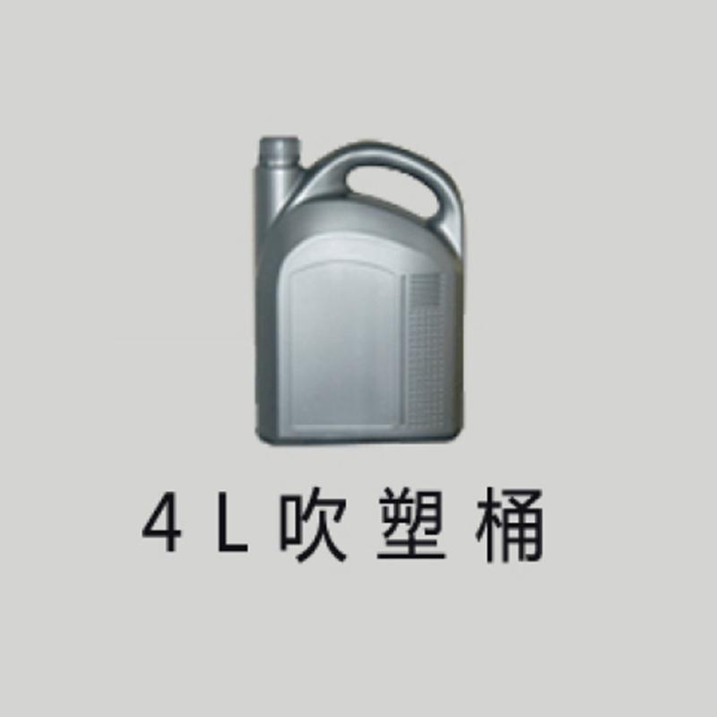 4L吹塑桶供應