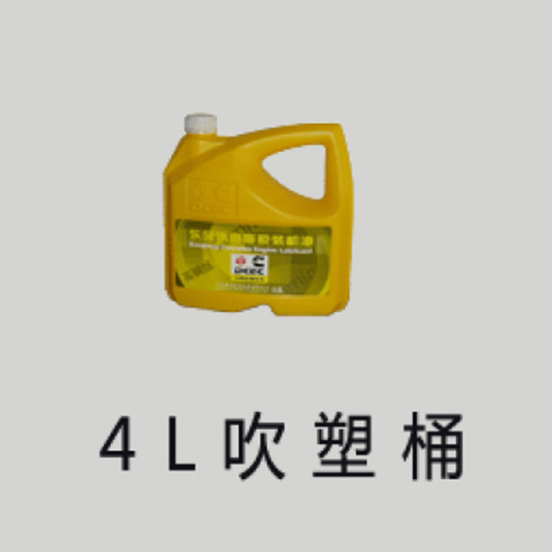 4L吹塑桶销售