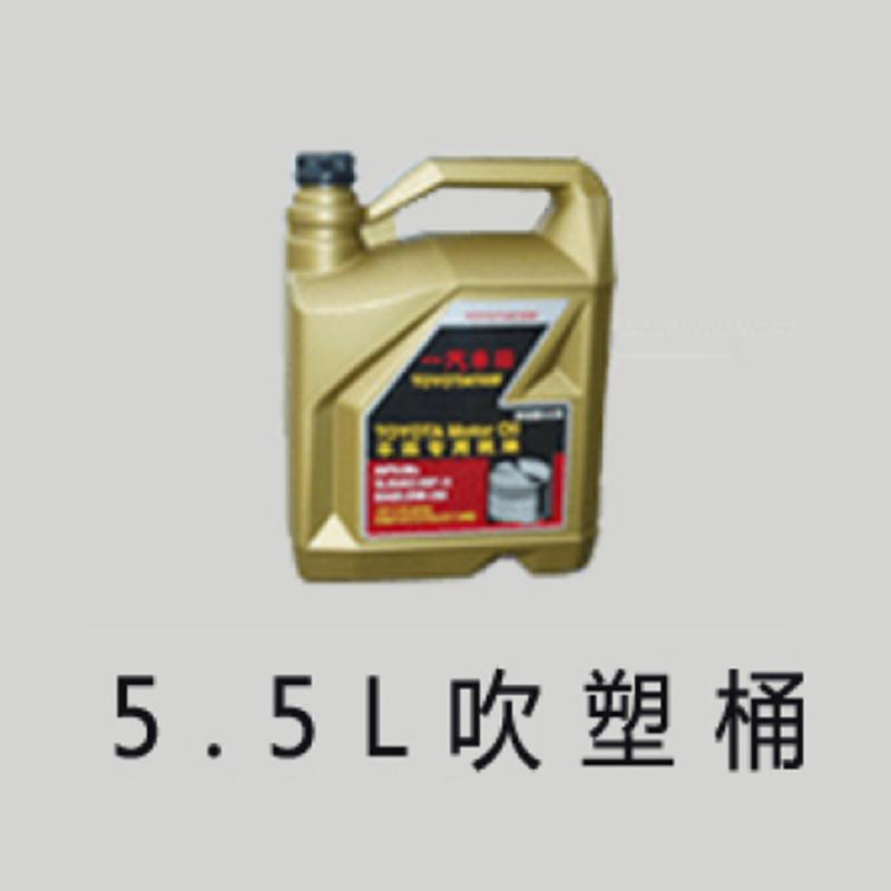 5.5L吹塑桶