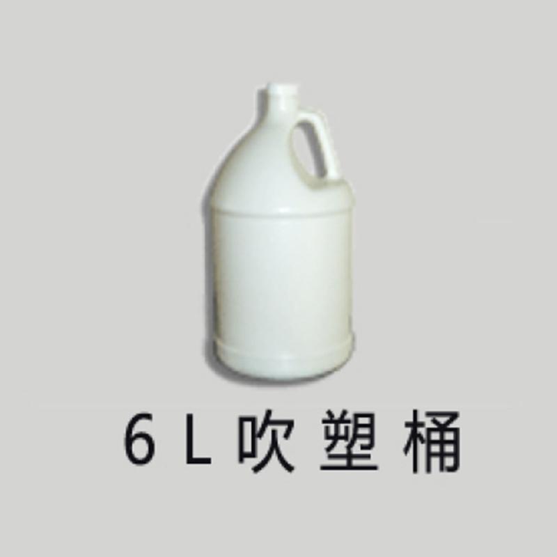 6L吹塑桶