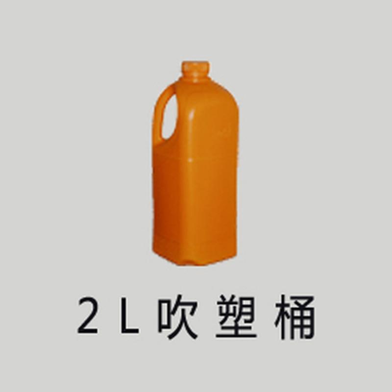 2L吹塑桶 (2).jpg