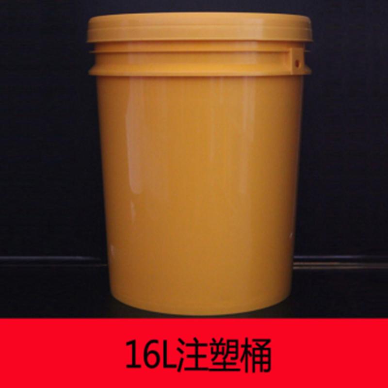 16L注塑桶