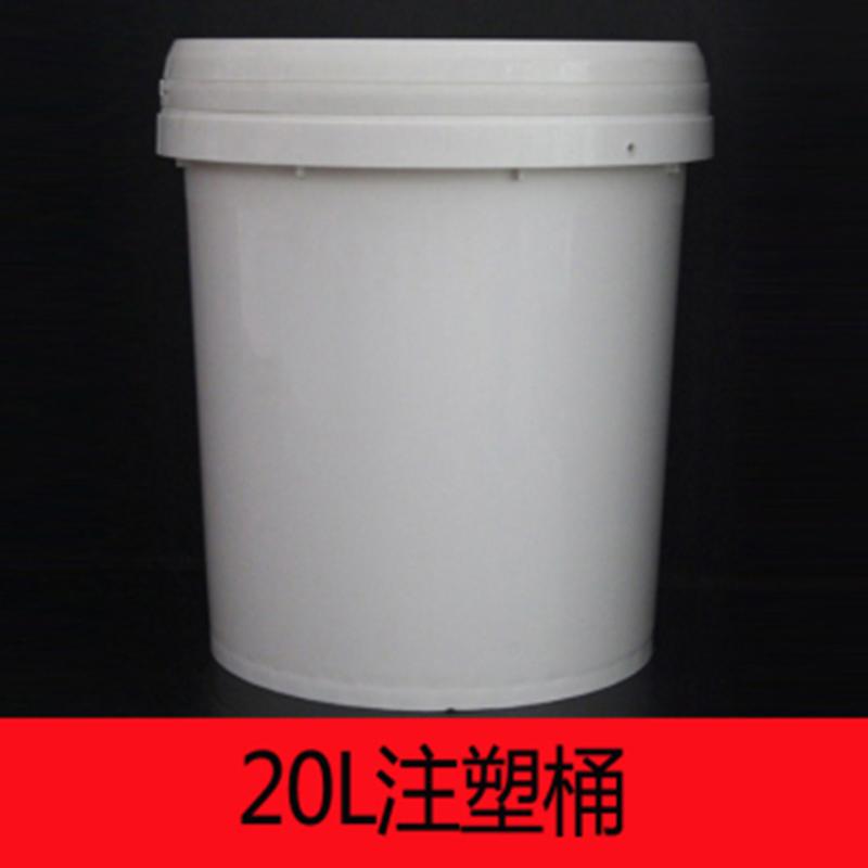 东平20L注塑桶