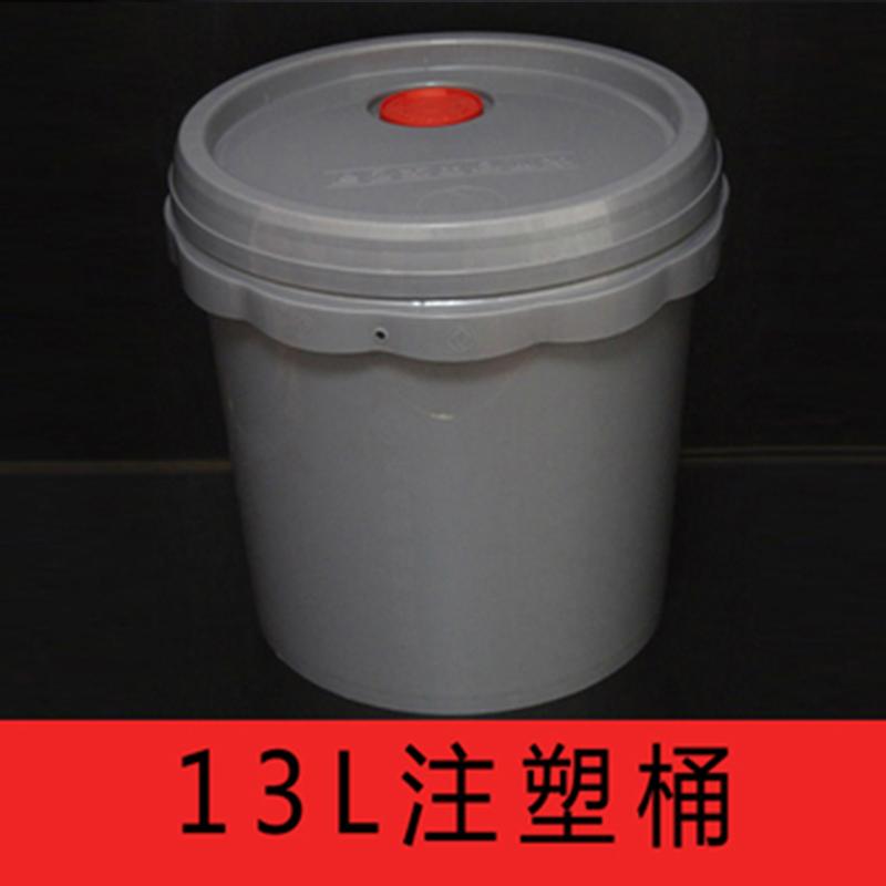 13L注塑桶