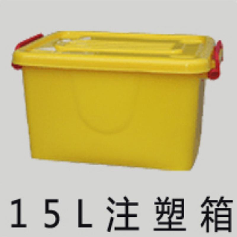 15L注塑箱.jpg