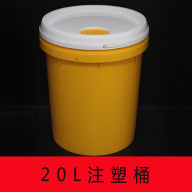 山東注塑包裝桶