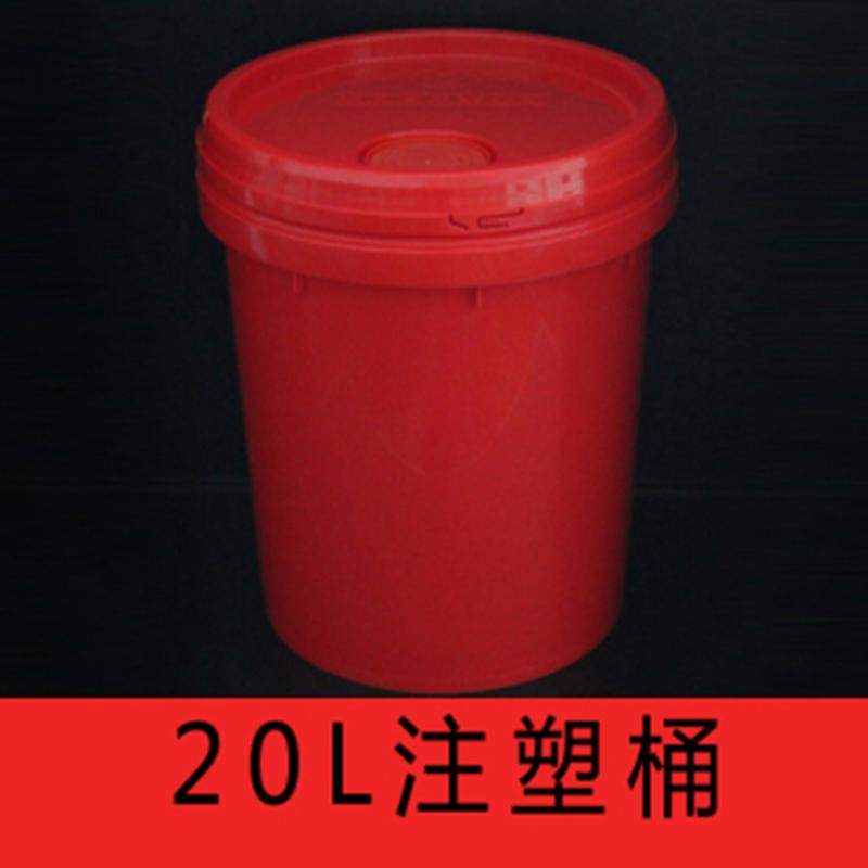 塑料機油桶