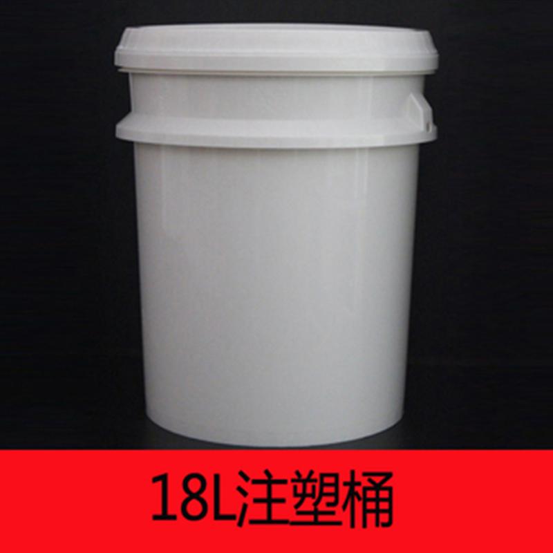注塑包裝桶廠家