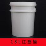 注塑塑料桶