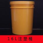 注塑包裝桶