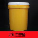 防凍液包裝桶