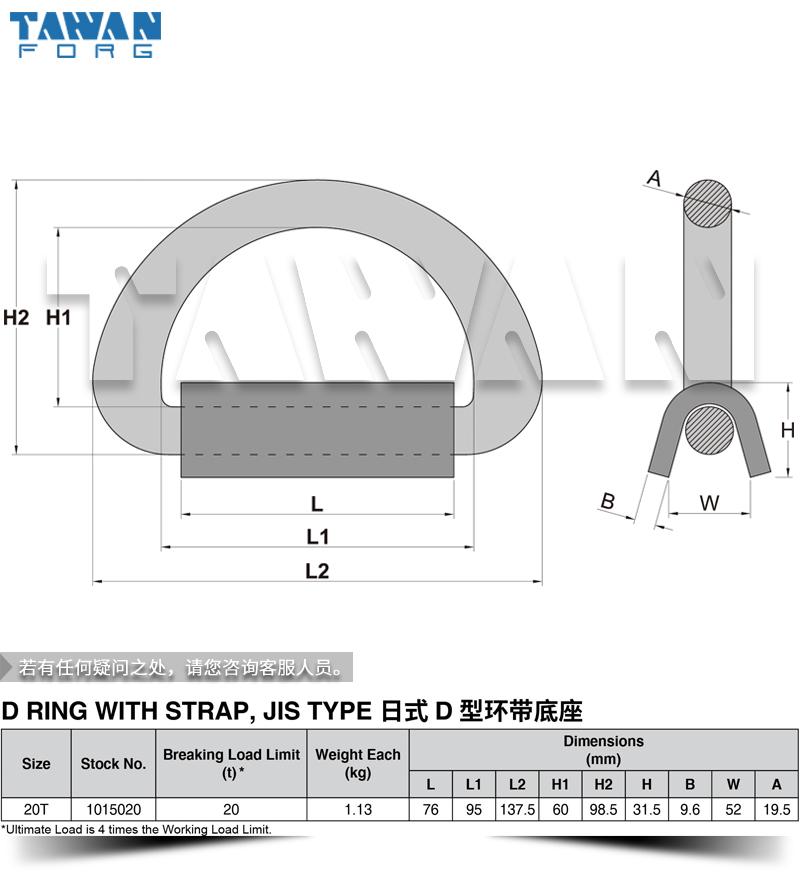 D型�h�У鬃�日式 dwg table 800x800.jpg