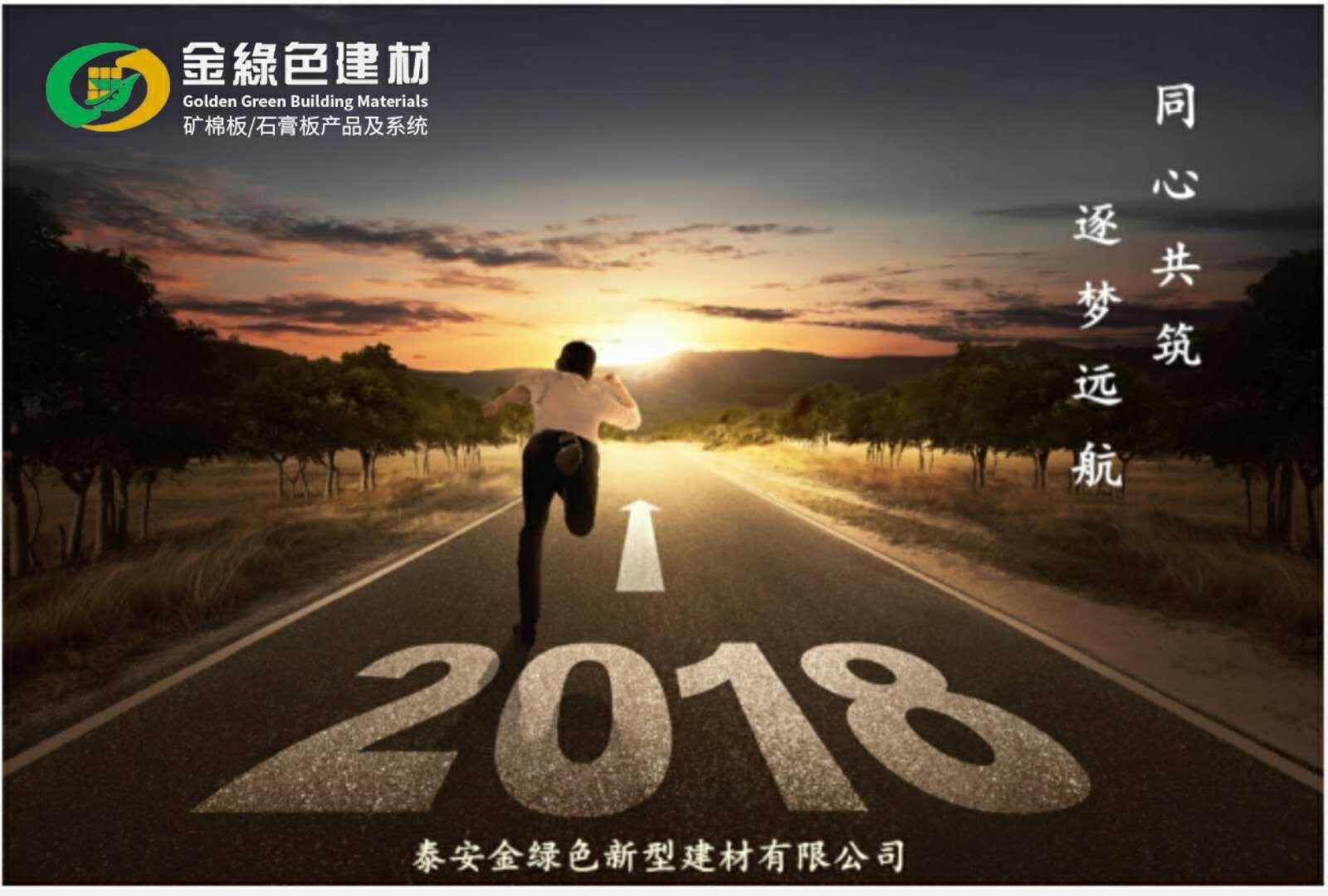 QQ图片20180215090144.jpg