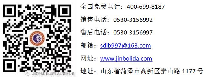 52321734e66bf15c8c0e45256fa875e.png