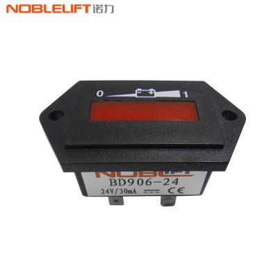 開關碳刷加速器_原廠電動搬運車ept15驅動輪子軸架連板開關碳刷加速器承 - 阿里巴巴 - 1.jpg