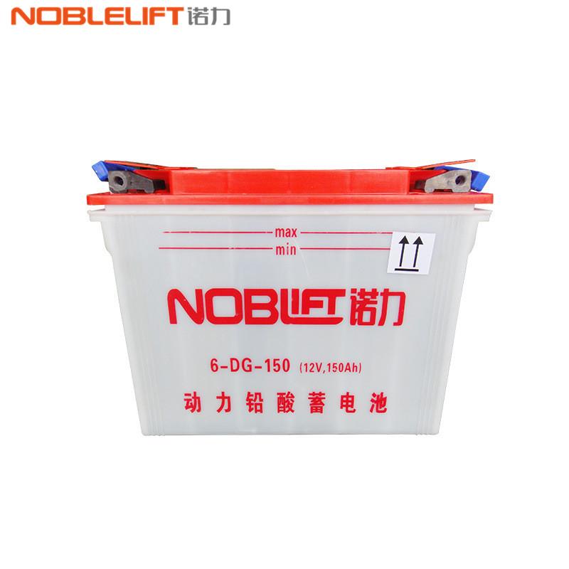 鉛酸免維護電池_諾力叉車電瓶12v免維護spn15電動ept15藍狐鋰電池 - 阿里巴巴 - 1.jpg